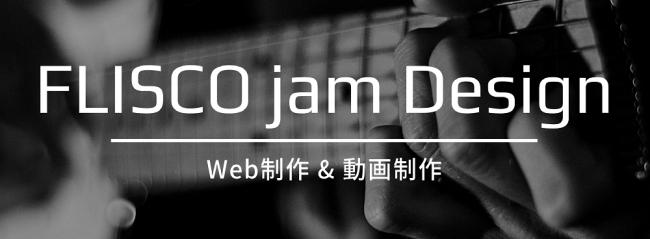 FLISCO jam Design